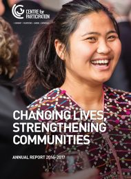 2016-2017-Annual-Report-cover